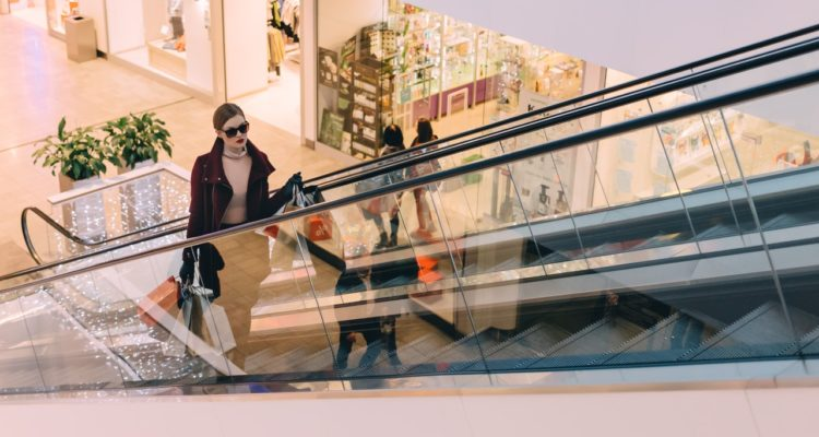 مركز إمبوريوم مول للتسوق في لاهور